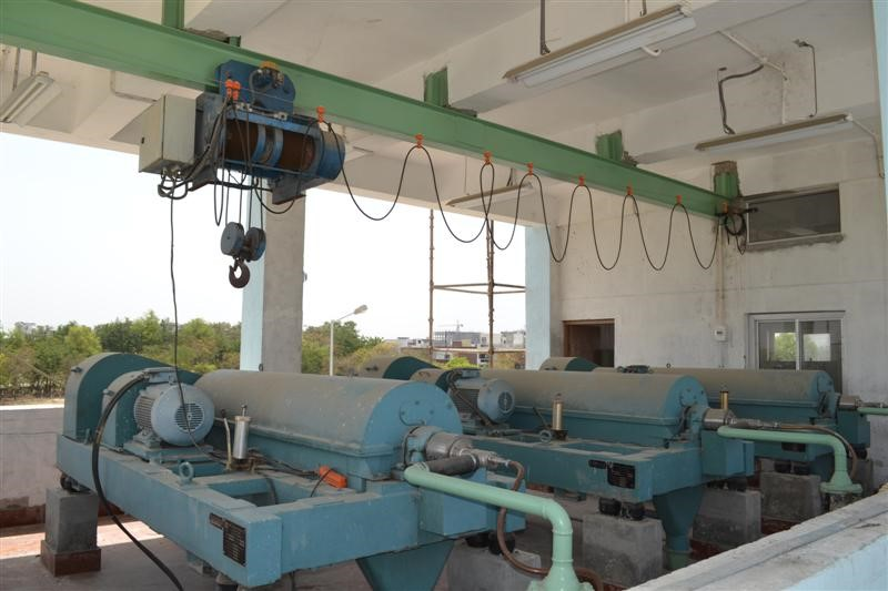 Project Name: SEWER TREATMENT PLANT 37.5 MLD - CENTRIFUGE BUILDINGS